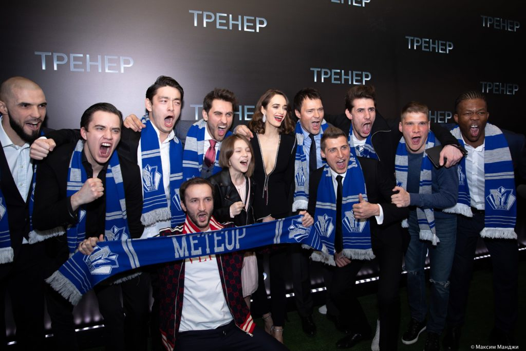 Футболист Юрий Столешников: а был ли такой игрок?